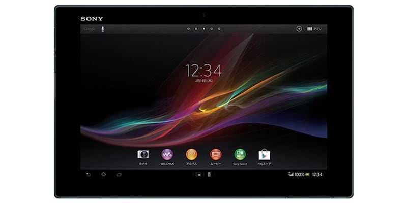 you sony xperia z tablet specifications and price in india again