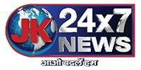 JK 24x7 News