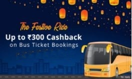 Diwali Special Offers: Amazing Paytm Travel Offers on Flights, Bus and Hotel - Up to ₹300 Off on Bus Ticket Bookings Paytm Deal