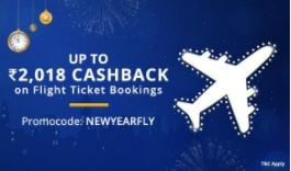 Up to Rs. 2018 Cashback on Flight Ticket Bookings Paytm Deal
